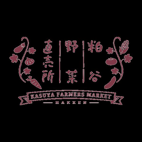 粕谷野菜直売所